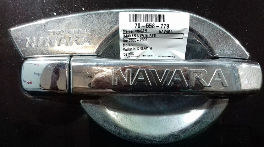 MANER USA SPATE DREAPTA NISSAN NAVARA NAVARA - (2005 2010)