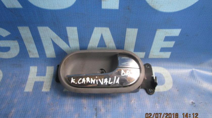 Manere portiere (interior) Kia Carnival; K53A58330