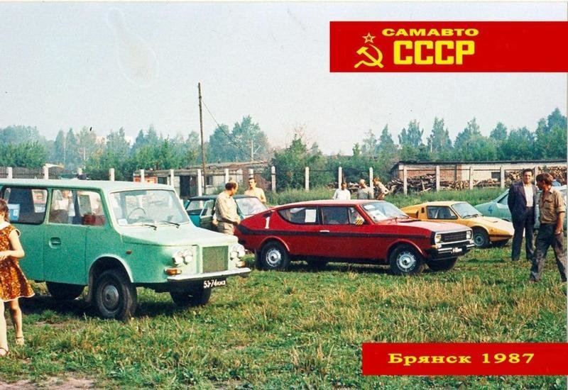 Masini Rusia Bryansk