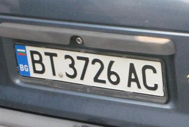 Masinile inscrise pe Bulgaria - luate in vizor de politie!
