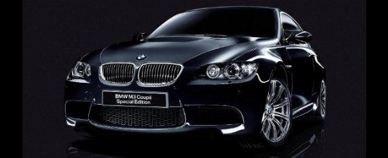 Matul e din nou la moda: BMW lanseaza M3 Matte Edition in China