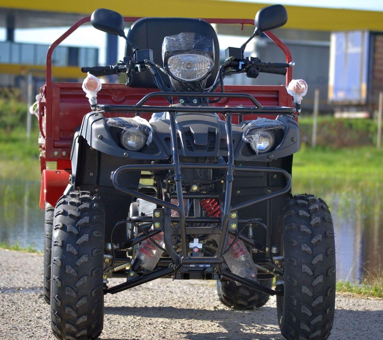 Model: ATV 200cc  Bumper