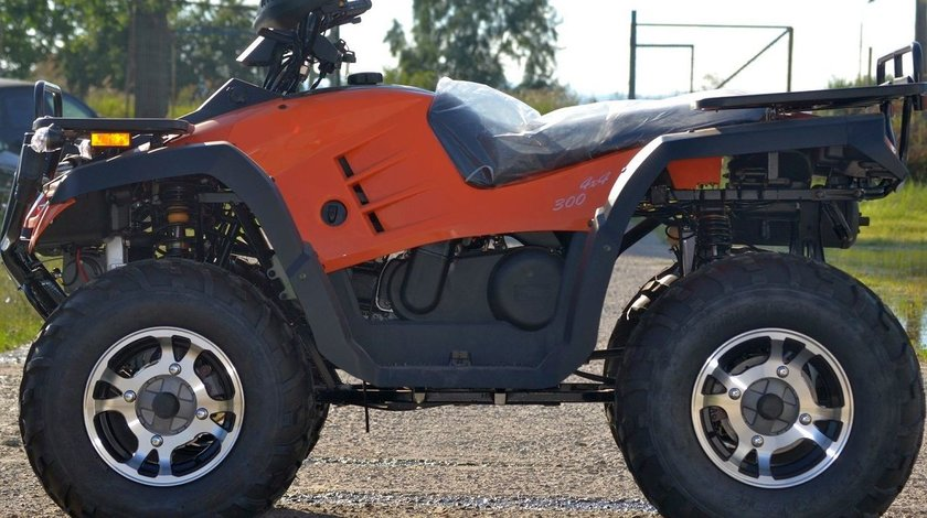 Model: ATV Hunter  300-S2