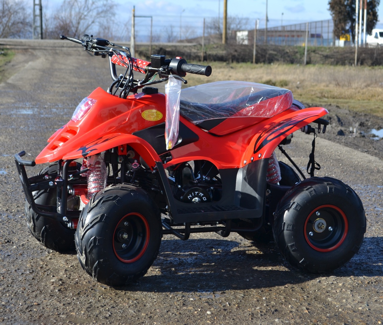 Model: ATV Panzer 125 CC