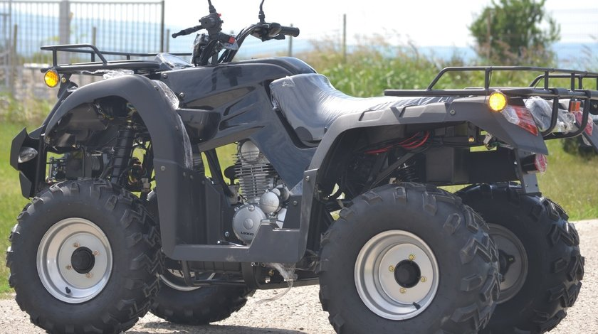 Model: ATV Rebel 250  2019