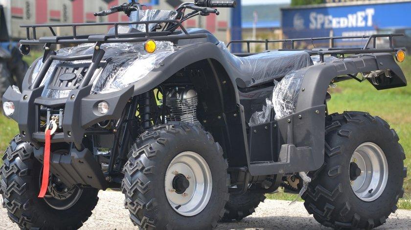 Model: ATV Rebel 250 Cea mai buna oferta a verii