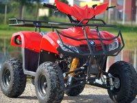 Model Nou: ATV Bmw 125 CC   NOU +BONUS-TRUSA DE SCULE