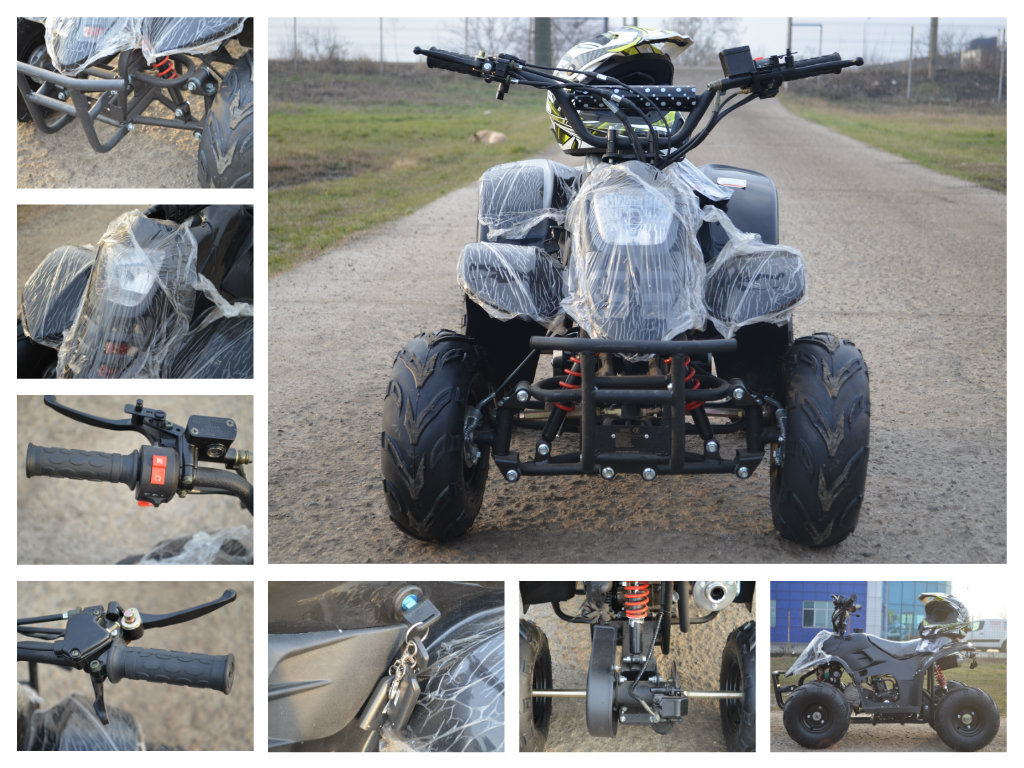 Model Nou: ATV Panzer 125 CC SUPER OFERTA VERII