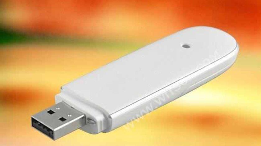 Modem Stick 3G WITSON Huawei E1750 Pentru Navigatiile Cu Internet 3G