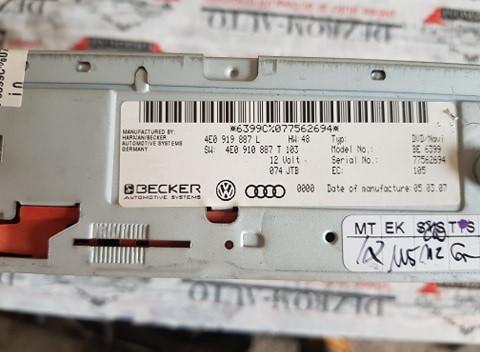 Modul navigatie Audi A4 B8 cod piesa: 4E0919887L