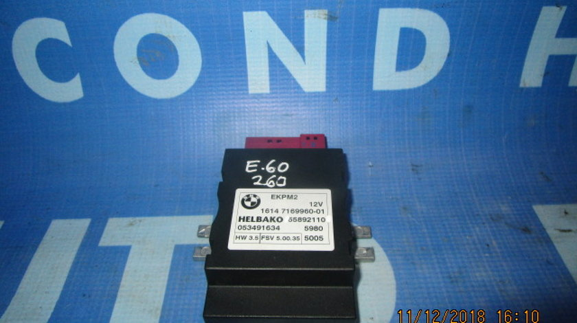 Modul pompa combustibil BMW E60 525d; 55892110