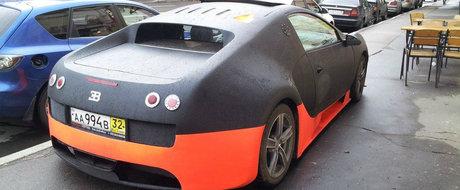 Momentul acela cand Veyron-ul pe care l-ai zarit se dovedeste a fi, de fapt, doar o simpla replica