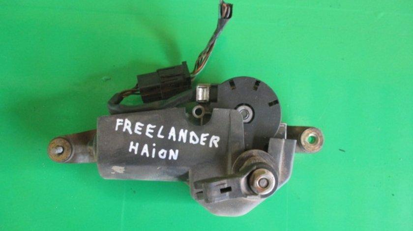 MOTORAS STERGATOR SPATE / HAION / LUNETA LAND ROVER FREELANDER FAB. 1998 - 2006 ⭐⭐⭐⭐⭐