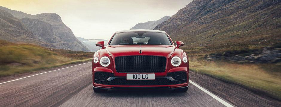 Nava amiral de la Bentley disponibila de-acum si cu motor V8. Puterea anuntata de producator
