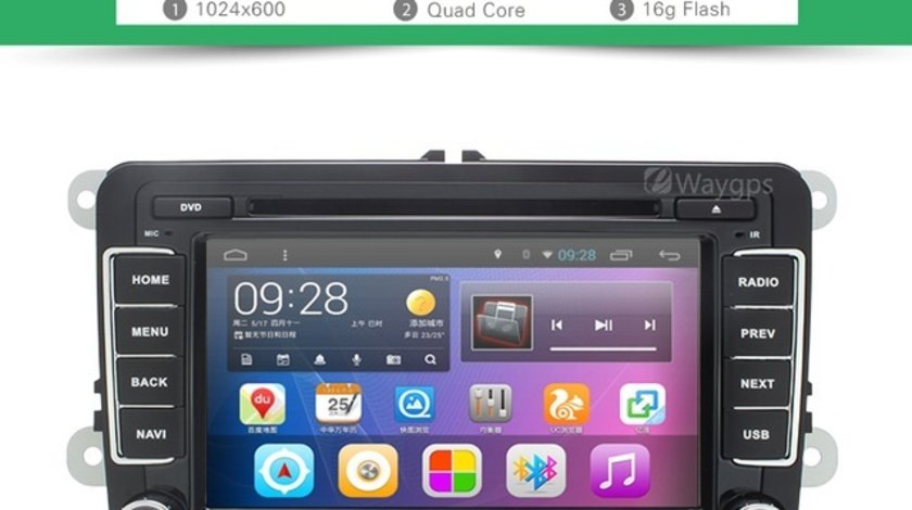 NAVIGATIE CU ANDROID DEDICATA VW SKODA SEAT EDOTEC EDT-G305 INTERNET 3G WIFI WAZE DVR DVD CARKIT USB