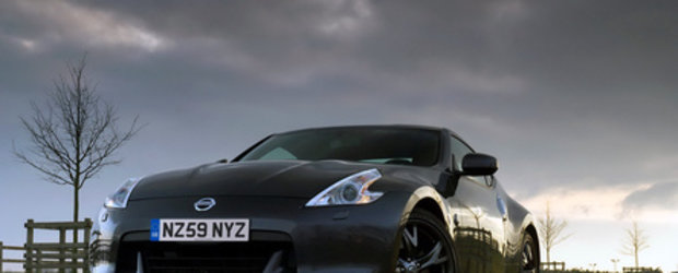 Nissan 370Z BlackEdition - 40th Anniversary Edition