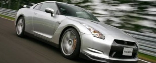 Nissan, in Cartea Recordurilor