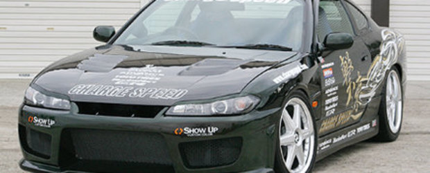 Nissan Silvia Styling