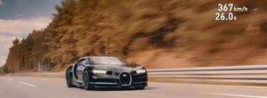 Nu era greu de ghicit. Bugatti ne arata masina cu care a filmat recordul noului Chiron