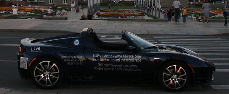 O calatorie de proportii epice - Prima Cursa in jurul lumii cu o masina electrica