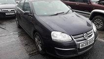 Oglinda dreapta completa Volkswagen Jetta 2008 Sed...