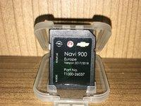Opel SD Card Original Harta Navigatie Navi 600 Navi 900 Romania 2018