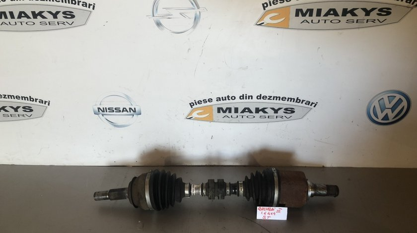 Plantara stg fata Nissan Qashqai J11 1.6dci 4x4