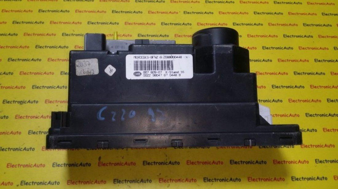 Pompa vacuum inchidere centralizata Mercedes Clasa E W210 A2088000448