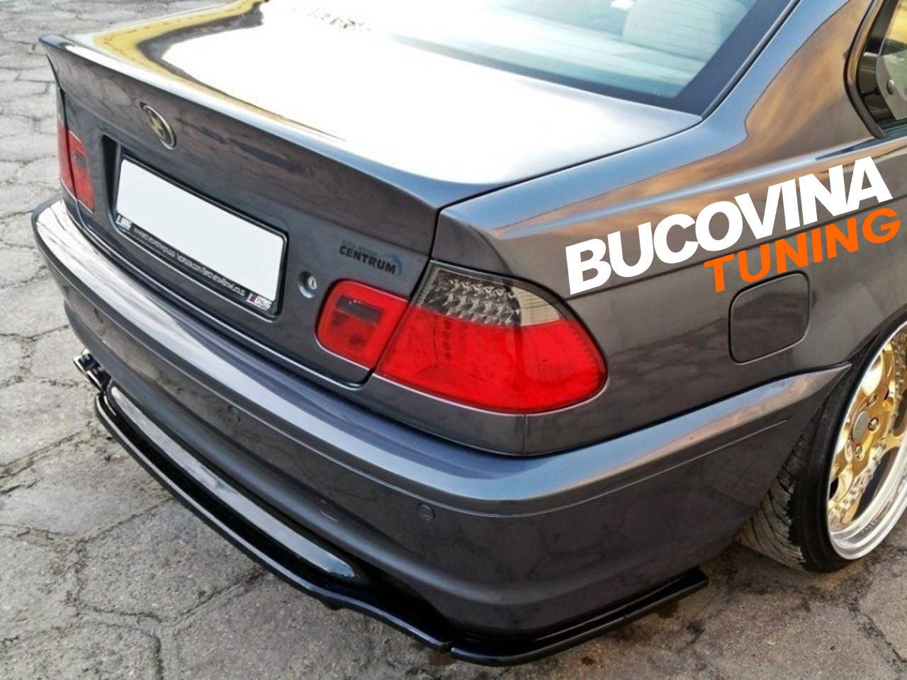 Prelungire centrala Bara Spate BMW Seria 3 E46 Coupe (99-06) M Tech