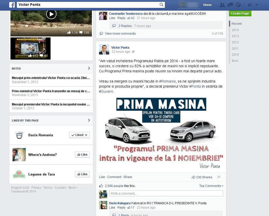Prima Masina 2014 - Ponta
