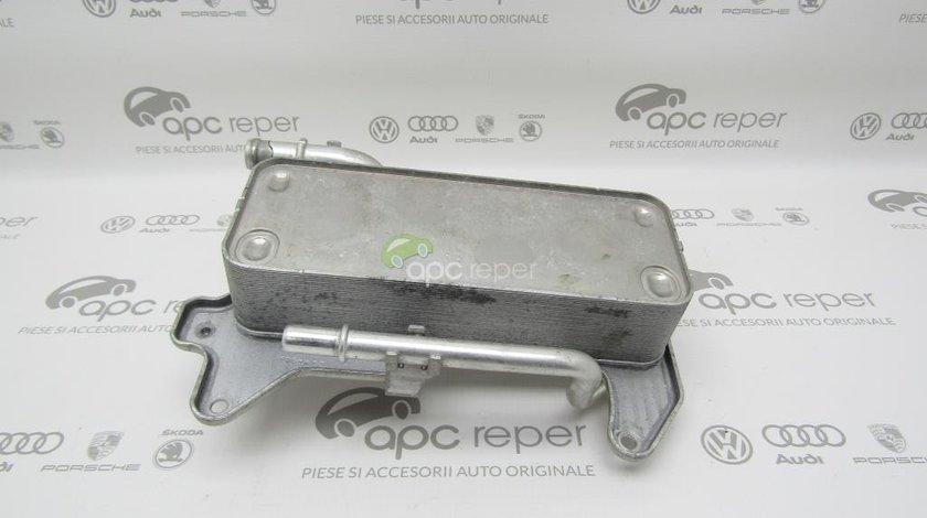 Racitor cutie Audi A4 8W - Cod: 4M0317021G