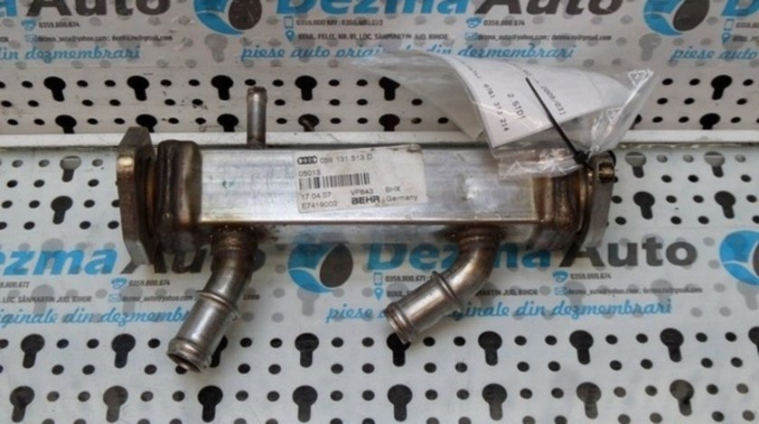 Racitor gaze, 059131513D, Audi A4 (8E2, B6) 2.5 tdi