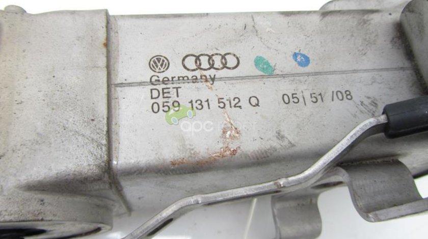 Racitor Gaze Audi Q7 4L - Vw Touareg cod 059131512Q