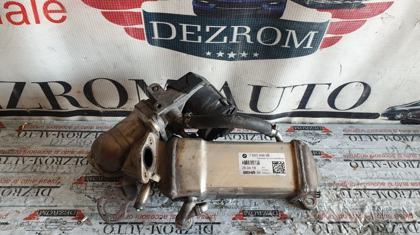 Racitor gaze BMW Seria 5 GT (F07) 3.0 530d 211/245/258cp cod piesa : 780544606