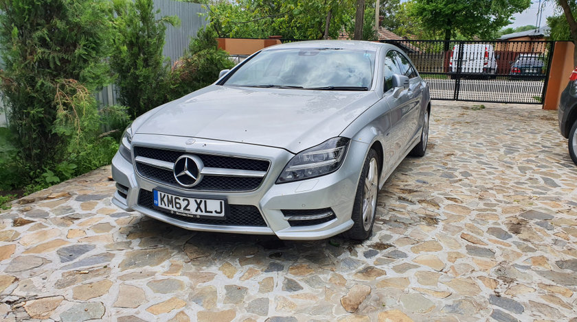 Racitor gaze Mercedes CLS W218 2012 Coupe 3.0