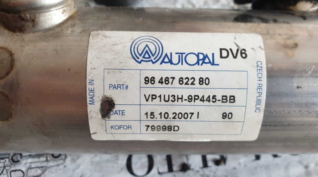 Racitor gaze PEUGEOT 206 1.6 HDi 110 109 cai cod piesa : 9646762280