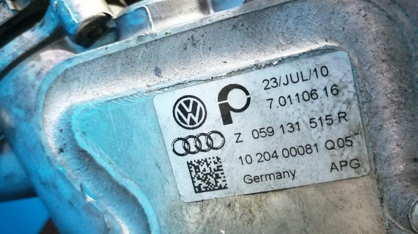 Racitor gaze Volkswagen Touareg 7P 3.0 TDI 059131515R / 70110616