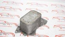 Racitor radiator ulei termoflot 059117021J Audi BP...