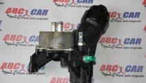 Racitor ulei Audi A4 B9 8W 2.0 TDI cod: 03N117021B...