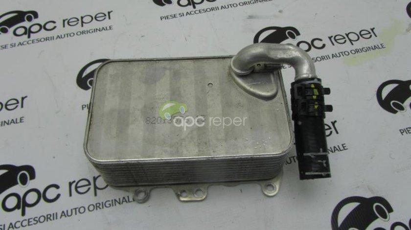 Racitor Ulei Audi Original cod 059117221R / 059117015P