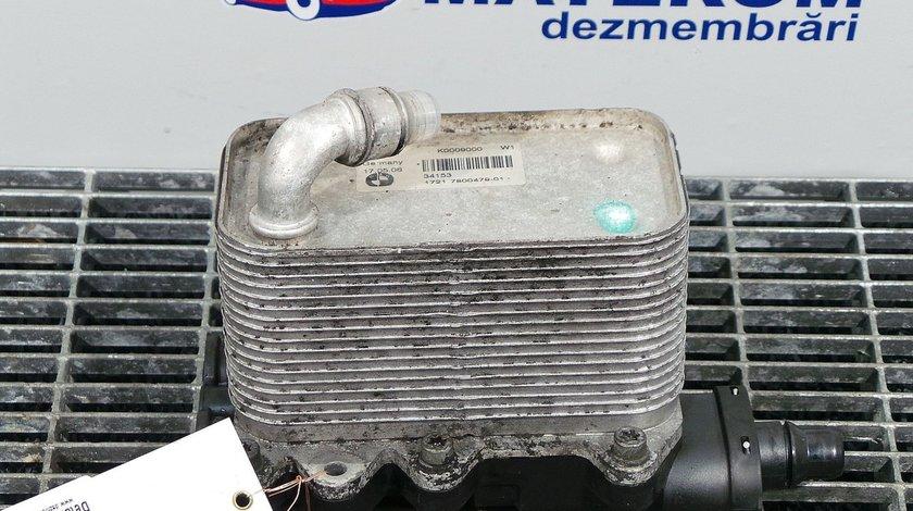 RACITOR ULEI BMW SERIA 5 E 60 SERIA 5 E 60 2.0 D - (2004 2007)