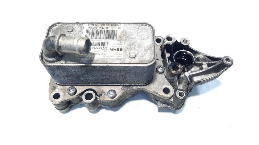 Racitor ulei, cod A6511800665, Mercedes Clasa C T-Model (S204) 2.2 CDI, OM651911 (id:469030)