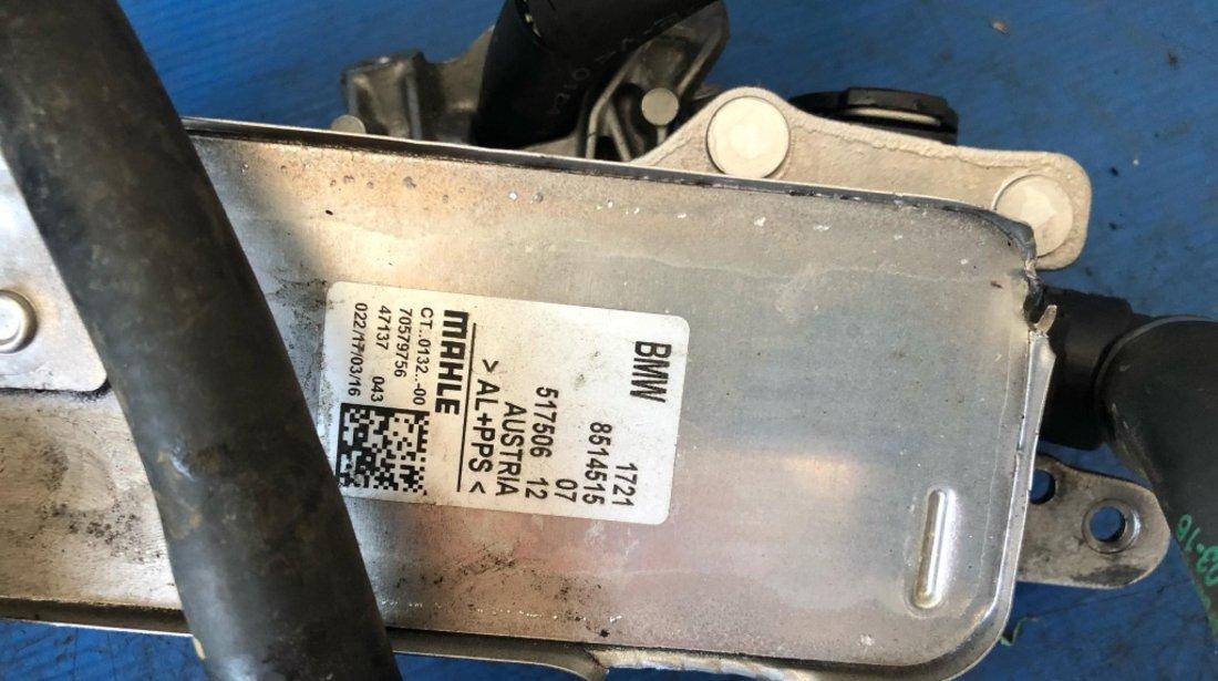 Racitor ulei cutie automata bmw seria 5 f10 17218514515 51750612 70579756