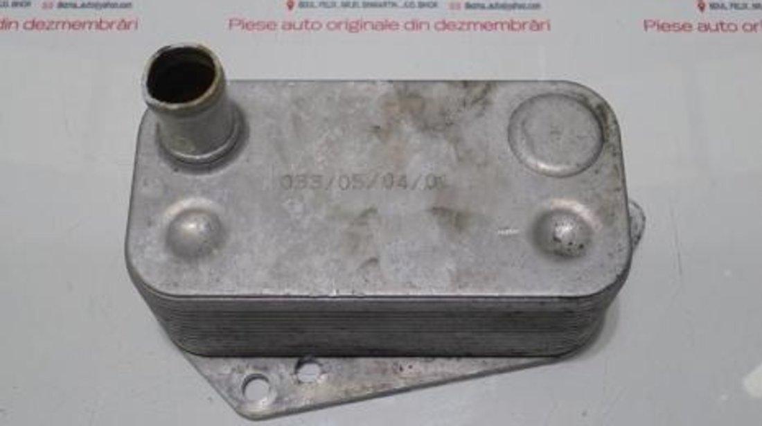 Racitor ulei, Land Rover Freelander, 2.0D