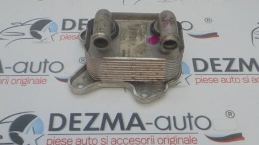 Racitor ulei, Opel Astra G hatchback, 1.7dti