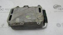 Racitor ulei Original Audi A6 4G / A7 Cod OEM 0591...
