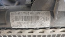 Radiator apa 2.2 dci renault laguna 2 8200008765a