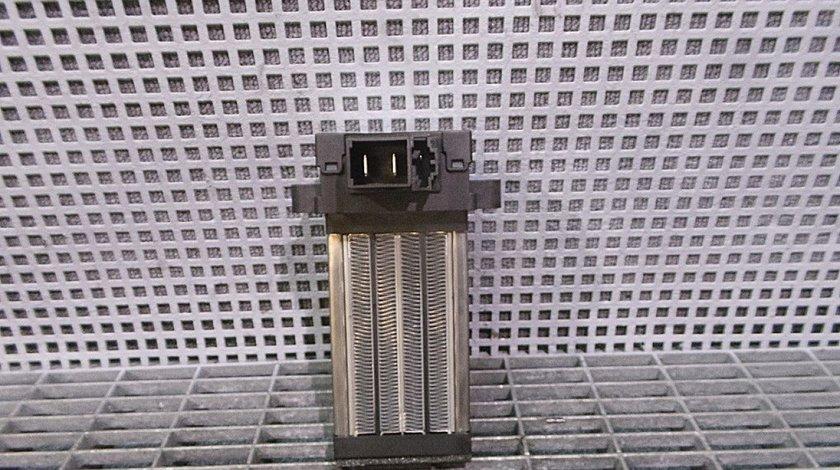 RADIATOR INCALZIRE VW PHAETON PHAETON - (2008 2016)