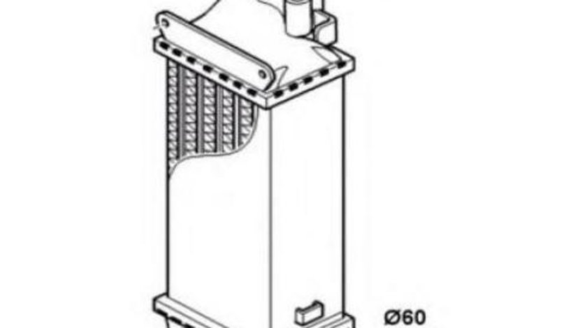 Radiator intercooler Citroen C5 II (2004->) [RC_] #3 0384F3