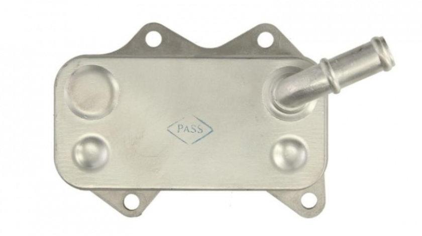 Radiator racire ulei Audi A4 CABRIOLET (2002-2009) [8H7,B6,8HE,B7] #2 046015N